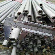 供应302(老标304不锈钢管)执行标准:GB/T14976-2012 供应商