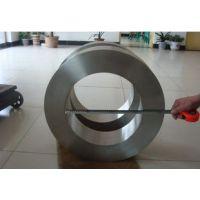专业销售CR780Y980T-CP宝钢汽车钢板,规格齐全