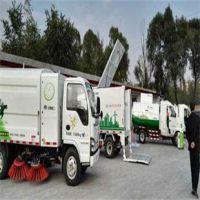 供应山东抢手的洗扫车多种环卫车设备