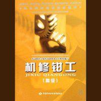 深圳论语句解线装书印刷,线装书排版印刷,论语国学书籍印刷