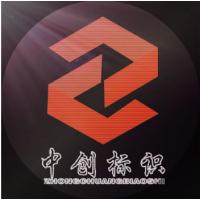 菏泽中创标识标牌有限公司