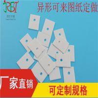 佳日丰泰供应导热氧化铝陶瓷片耐磨绝缘耐高温电子材料1*17*22mm