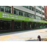 动感单车哪个品牌好?深圳哪里有动感单车专卖店?