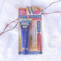 日本meishoku明色眼霜胎盘素抗皱改善细纹干纹黑眼圈紧致30g