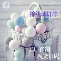 彩色棉线球LED灯串泰国丝线球10头20头节日彩灯装饰灯批发彩灯串