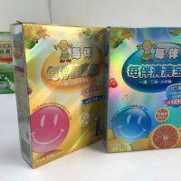 深圳厂家专业彩盒设计定制,开窗彩盒印刷,电子产品包装盒印刷