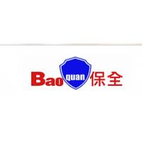 广州市保全交通设施工程有限公司