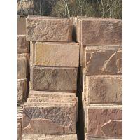 厂家直销天然鹅卵石 鹅卵石切片 脚踏石 砌墙石