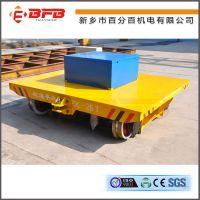 供应80T大吨位转弯轨道平板车