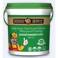 防水涂料十大品牌-丙烯酸防水涂料-德邦仕