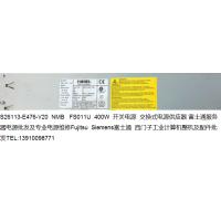 S26113-E476-V20 NMB FS011U 400W Fujitsu富士通服务器电源