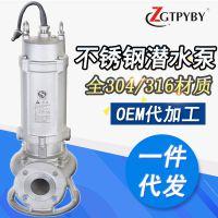 不锈钢排污泵接软管移动式安装200WQP300-7-11kw立式水泵耐酸碱