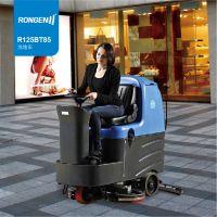 无锡【洗地机】价格|厂家 --工业车间、广场用驾驶式洗地机