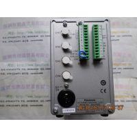 供应日本Panasnic松下 UJ30 LED UV点光源