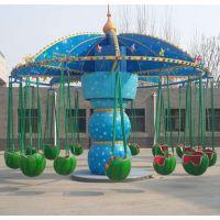 西瓜飞椅 公园旋转飞椅新款热销飞椅游乐设备郑州宏德游乐热销西瓜飞椅