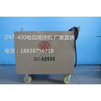 星塔牌 電弧噴塗機DXT-400 噴鋅機 噴鋅絲、、鋁絲、合金絲 、用于水利、船廠