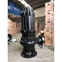 50WQ7-15-1.1无堵塞潜污泵 杂质潜污泵排污泥提升排污泵