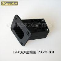 電動觀光車高爾夫球車電動車配件美國EZGO充電插座全套組裝批發