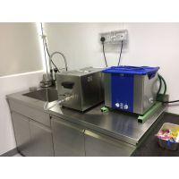 牙医医院实验室仪器清洁/超大体积elma超声波清洗机 S900H