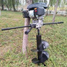 志成新款手提式植树打洞机轻便型汽油挖坑机栽种果树挖坑机