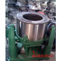 铁屑脱油机 小五金脱油机 深圳市达安泰专业生产脱油机厂家