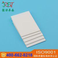 IGBT贴片式导热陶瓷基板散热片 氧化铝陶瓷基片 绝缘垫片深圳厂家
