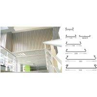 德普龙供应铝扣板 暗骨式铝扣板天花 厂家供应