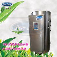 上海新宁功率9kw容量500L商用电热水器NP500-9热水炉