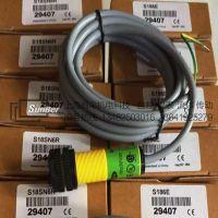 上海尚帛供应美国邦纳传感器 S18SN6R光电传感器