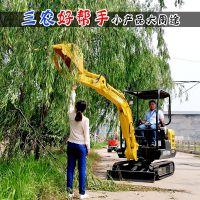 福建县城的小型威尼斯官网 农用威尼斯官网生产厂家