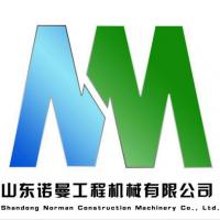 山东诺曼工程机械有限公司