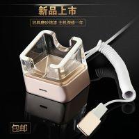 华为手机防盗器展示架苹果乐视安卓平板充电报警器柜台支架拖伍亿