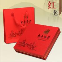 深圳特种纸天地盒 天地盖方形礼品硬纸盒定制 红酒精品盒定做