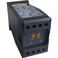 安科瑞AGF-M4T导轨式智能光伏汇流采集装置继电器输出