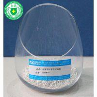 高浓度纺丝级母粒 纳米银抗菌涤纶母粒JDXKM-01