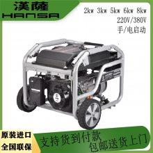 豪华大底轮6kw发电机 风冷车用6kw汽油发电机