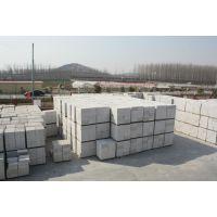 北京灰砂砖,标准尺寸