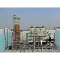 电镀制药混床离子交换反渗透设备