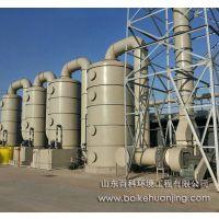 PP酸雾净化塔 酸碱废气净化处理设备