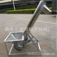 滨海县焦炭粉螺旋提升机 花生管式上料机价格 垂直式麦子提升机