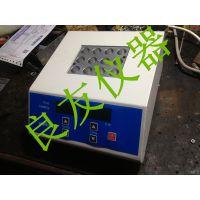 DKT2004试管消解仪 恒温消解仪 恒温金属浴 试管加热器