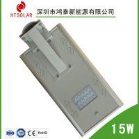 深圳太阳能路灯厂家,鸿泰HT-D15W太阳能一体灯,新农村家用感应灯