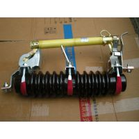 跌落式10KV高压熔断器RW11户外型