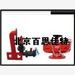 百思佳特xt24534水泵接合器(地下式)