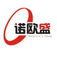 长沙诺欧盛智能科技有限公司