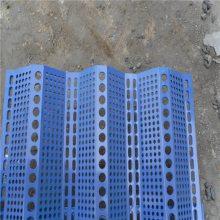 储煤厂防风网效率 防风抑尘墙网 金属冲孔网