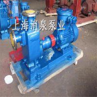250ZX400-50ZX自吸泵介绍说明书,自吸泵性能参数表及结构图