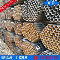 云南 直缝焊管直销 材质Q235B规格6*2.75