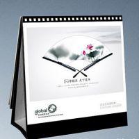 深圳2020年新年横版铜板纸台历定制,企业广告宣传台历定做l免费设计