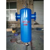 DN-40压缩机空气精密过滤器,冷干机油水分离器厂家,定制型汽水分离器、现货供应